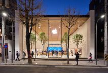 Is Apple's new iPhone trade in promotion a good value?